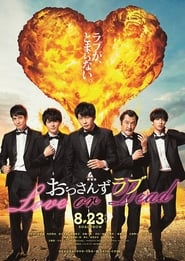 Watch Ossan's Love: Love or Dead (2019) Fmovies