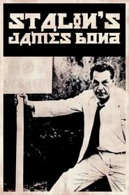مشاهدة فيلم Stalin's James Bond مترجم