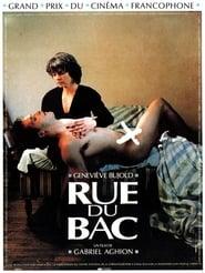 Rue du Bac 1991