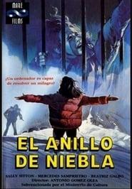 El anillo de niebla 1985