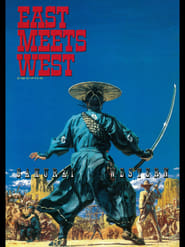 EAST MEETS WEST 1995