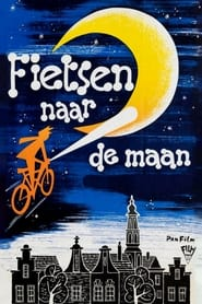 Bicycling to the Moon (1963)