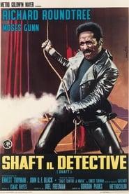 Shaft il detective 1971