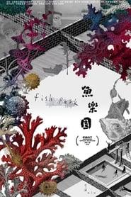Fish Park (2019) Online pl Lektor CDA Zalukaj