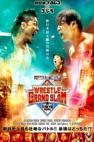 NJPW Wrestle Grand Slam In Tokyo Dome (2021)