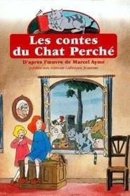 Les contes du chat perché 1994