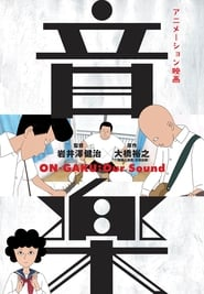 Poster ON-GAKU: Our Sound 2020