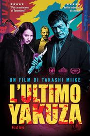 L'ultimo yakuza 2019