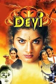 Devi 1999