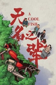 Nonton A Cool Fish (2018) WEB-DL 720p Subtitle Indonesia Idanime