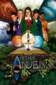 Het Huis Anubis en de Vijf van het Magische Zwaard 2010