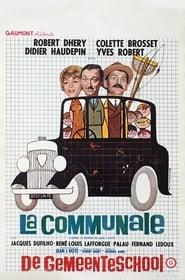 Public School (1965)