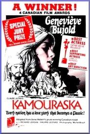 Kamouraska (1973)