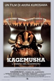 Kagemusha – L'ombra del guerriero