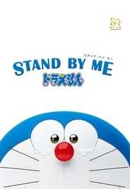 Doraemon: Stand by Me Doraemon (2014) Dual Audio BDRip