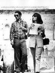 Das Reiseziel 1969