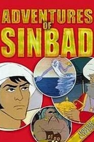 The Adventures of Sinbad 1979