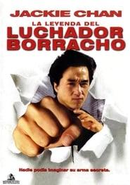 El Maestro Borracho 2