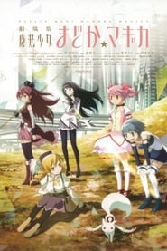 Puella Magi Madoka Magica the Movie Part I: Beginnings (2012) Zalukaj Online Cały Film Lektor PL