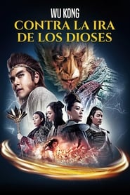 Wu Kong Película Completa HD 1080p [MEGA] [LATINO] 2020