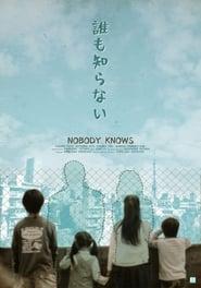Nobody Knows / Dare mo shiranai (2004) online ελληνικοί υπότιτλοι