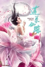 Celestial Track of Peng Lai