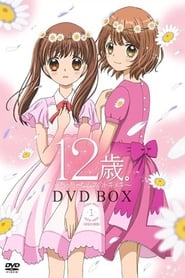 12-Sai. ~Chiccha na Mune no Tokimeki~ en streaming