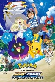 Pokémon the Series: Sun & Moon – Ultra Adventures