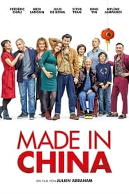 Made in China [2019]