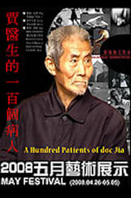 A Hundred Patients of Dr. Jia