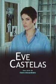 Eve Castelas 1999