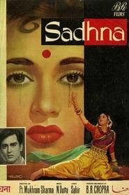 Sadhna 1958