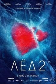 Buz 2 – Ice 2 izle