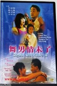 Gigolo and Whore II (1992)