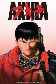 Akira Dublado