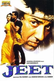Jeet 1996 Hindi Movie JC WebRip 400mb 480p 1.4GB 720p 4GB 9GB 1080p