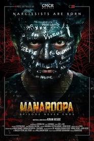 Manaroopa (Kannada)
