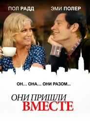 They Came Together - He came...She came...They both came - Azwaad Movie Database
