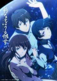 Domestic na Kanojo (2019)