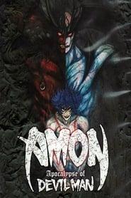 Poster Devilman Volume 3: Devilman Apocalypse 2000
