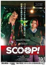 Scoop! (2016                     ) Online Cały Film Lektor PL