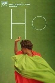 HO 1979