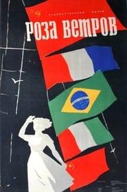 Die Windrose 1957