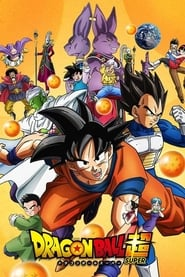 Dragon Ball Super-Azwaad Movie Database