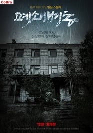 Watch The Closed Ward (2018)