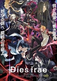 Dies Irae Season 1 Episode 13