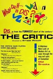 The Critic (1963)