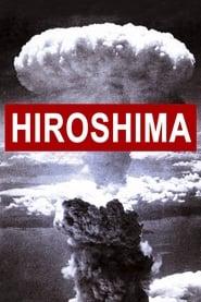 Хирошима (2005)