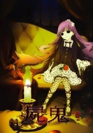 Shiki Season 1 Episode 7