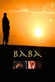 Baba (2012)